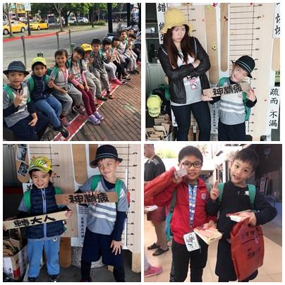 邱言言幼稚園的畢業旅行,宜蘭輕旅行!與同學初次旅行的美好。 - 幼稚園生活(含準備用品) - 雨立今=霠